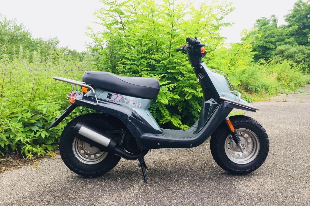 publicit mbk booster de 1990 actualit s scooter par scooter mag. Black Bedroom Furniture Sets. Home Design Ideas